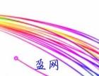 北京企业宽带安装,建外soho企业宽带安装