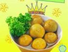 港式鱼蛋加盟- 开香港咖喱鱼蛋店投资多少