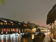 清明节青岛去西塘深度游 西塘、乌镇、扬州四日游