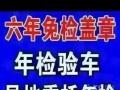 徐州地区车辆违 章 **,不 扣 分