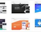 柳州青柠设计一站式企业建站,网站设计,网站建设