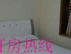 短租公寓 日租-短租房/电脑单间(50-65天)