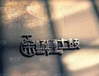 江西赣州米杨爵士鼓-专业架子鼓培训-专业教师教学