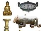 现金收购玉器瓷器青铜器佛像