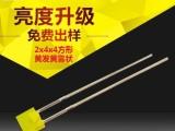厂家直供2x4x4方形黄发黄雾状 发光二极管LED灯珠
