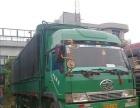 全国货物运输 有4-17米各种车型 整车拉货