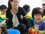 扬帆领航幼儿教育