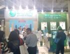 2018第八届中国(厦门)国际幼教用品及幼儿教育展会