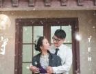 简爱婚纱摄影-名车婚庆一站式婚礼会馆