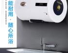 欢迎访问 奥荻莎热水器 全国各市售后服务维修?!