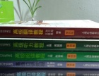 英语高口教材,上海英语高级口译教材,没写过一个字