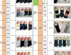 中高档品牌棉袜 体帅 招全国各地区代理 重视质量的请联系