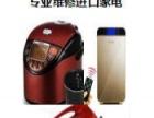 维修品牌咖啡机/净水机/面包机/电饭煲/微波炉
