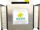 深圳晶燦生態供應塑料加工廠廢氣處理設備