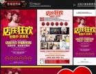 南昌名片宣传单特惠-精美设计+印刷