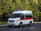 东莞长途120救护车转运带医生 公司出租