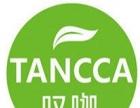 TANCCA叹咖,杭州人喜爱的饮品店