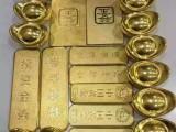 隆尧回收黄金简易款多少钱隆尧高价回收黄金白金钻石