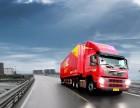 代理注册顺义物流公司道路运输营运证