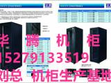 屏蔽机柜厂家行情价格-的南昌市网络机柜厂家在江西