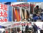 上海金豪皮业专业汽车座椅包真皮厂家