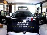 在唐山领航汽车用品店安装3D360全景行车记录仪品质保障