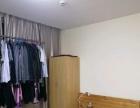 单间公寓房转租(28天至长期均可)
