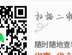 【六安旅游团】杭州西湖、南浔古镇、西塘宋城2日游