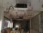广州市空调维修总站,空调清洗保养,空调加雪种服务**