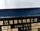 安凯客车 安凯 130ps 国三 19座 12万公里 包落户 低