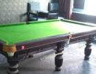 武汉市二手台球桌特价转让,专业二手台球桌出售