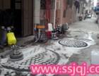 荔湾区清洗地毯公司广州洗地毯公司