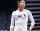 2018春季长袖t恤圆领套头男式韩版百搭上衣男装长袖,11元