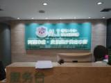 企业形象墙前台背景墙文化墙