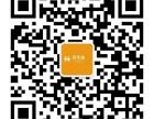 黄雷振的珠海网络营销博客分享的是什么