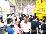 GFE2021第42届广州餐饮业暨供应链展
