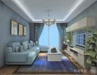 昆明家庭装修,免费量尺设计