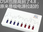 多USB接口充电器8口10A大功率旅行快速手机平板超薄多口充电器