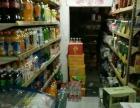 余杭区金家渡南苑43号超市生意转让