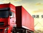 武汉国内物流发往全国婚纱照相框托运行李托运冰箱空调托运