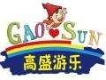 湖南儿童游乐设备生产厂家 室内淘气堡加盟 儿童乐园加盟厂家