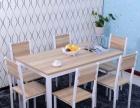 桌子一张适合维修家具聚餐使用本人240元购买