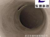 【武汉科技特供】高温耐磨浇注料 高强耐磨