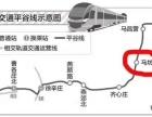 新华联yoyo新天地 44平米 出售