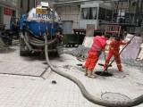 成都化粪池清理,成都汽车抽粪,成都污水井清理,成都隔油池清理