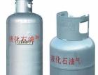 寮步镇50公斤液化气煤气工厂用气配送
