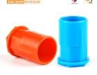 东莞材通PVC穿线管配件批发 16电线管配件价格 管杯疏