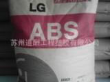 江苏 高抗冲ABS塑料 LG化学 ABS HI-121 注塑AB