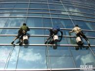 渭南专业外墙清洗大楼清洗玻璃幕墙清洗公司就选渭南邦佳保洁清洗