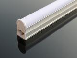 特价新款节能LED日光灯管T5一体化日光灯1.2米16瓦超亮支架